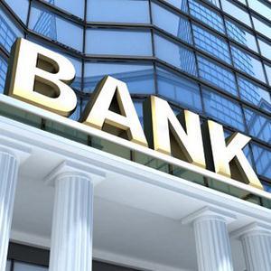 Банки Катайги