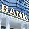 Банки в Катайге